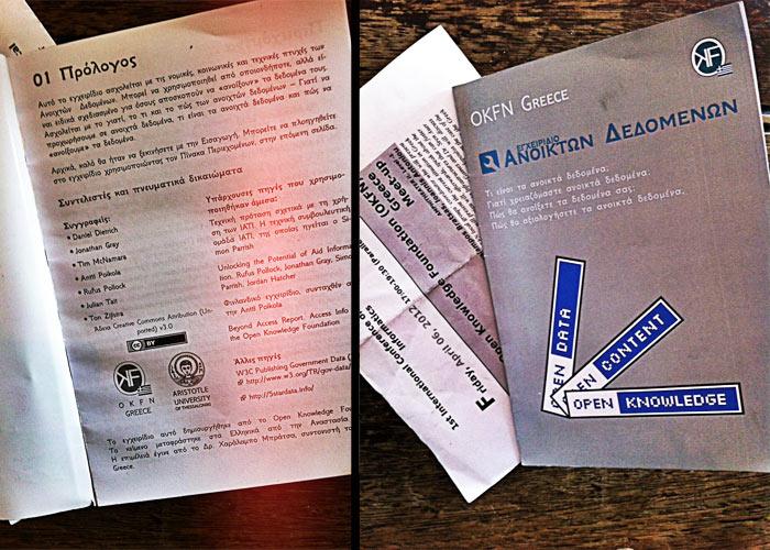 Photo of Open Data Handbook published by OKFN Greece