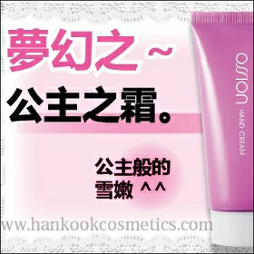 -gss12themehandcream