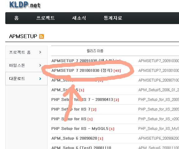 using-apmsetup_01