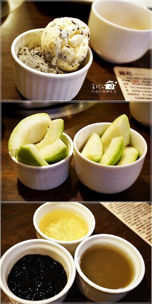 20附餐page