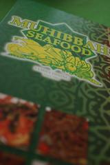Muhibbah Seafood @ Kampung Sungai Penchala (1)