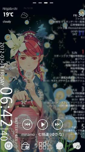 simple_mosaic20120330_065537.jpg