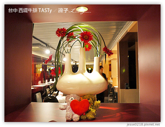 台中 西堤牛排 TASTy 6
