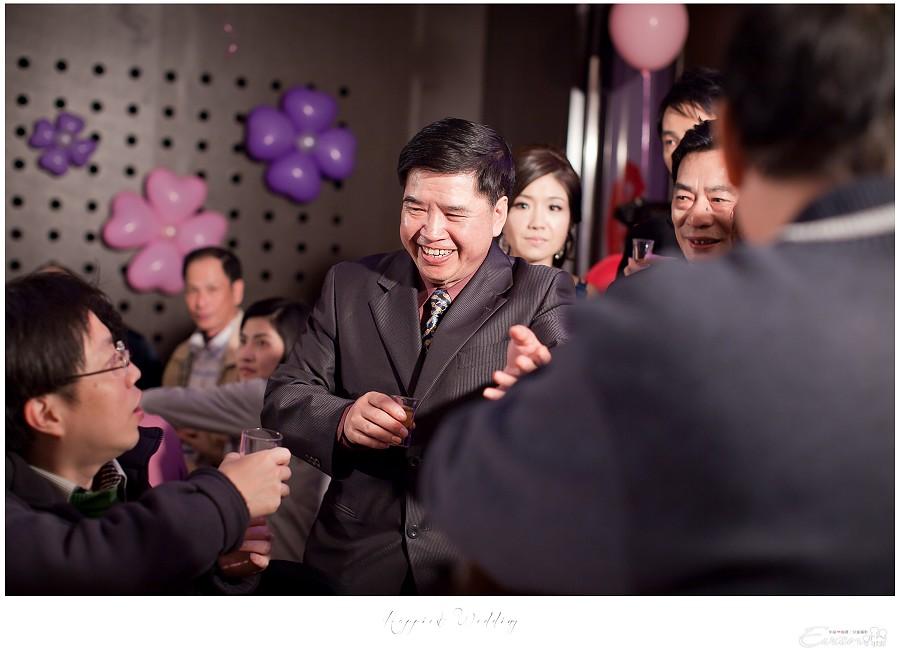小朱爸 婚禮攝影 金龍&宛倫 00272