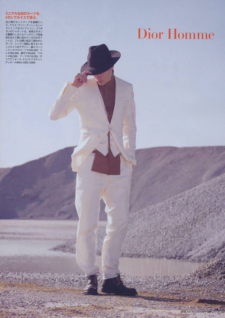 Colin Dack0075(Pen309_2012_03_15)