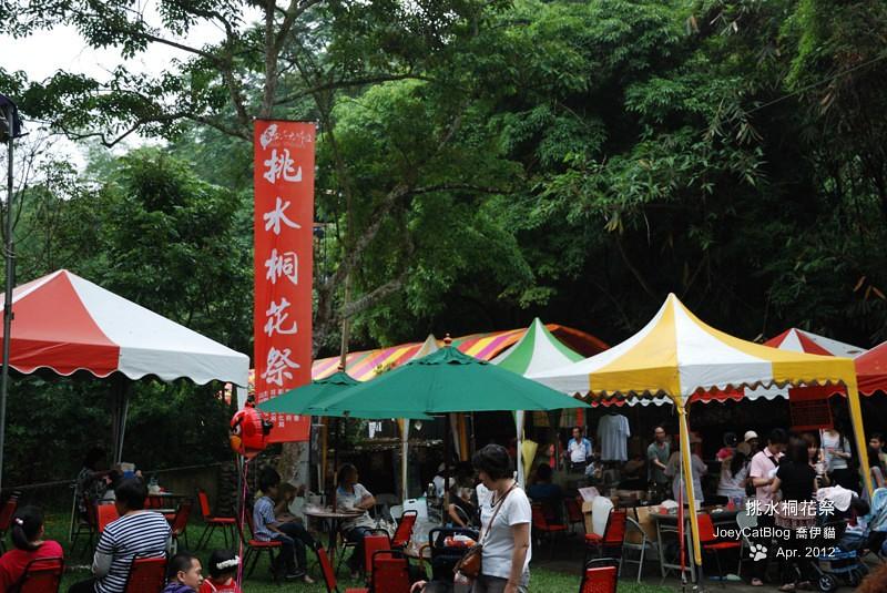 2012挑水桐花祭DSC_4534