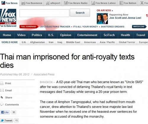 อากง-sms-ใน-Fox-News-620x521