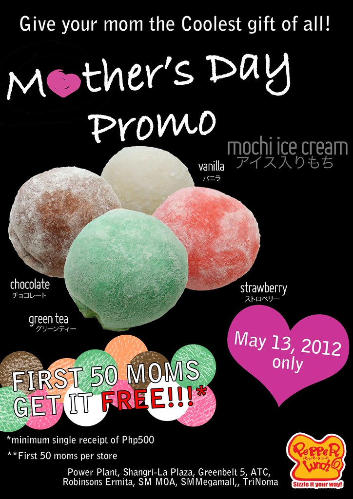 2012 PL - Mother's day promo