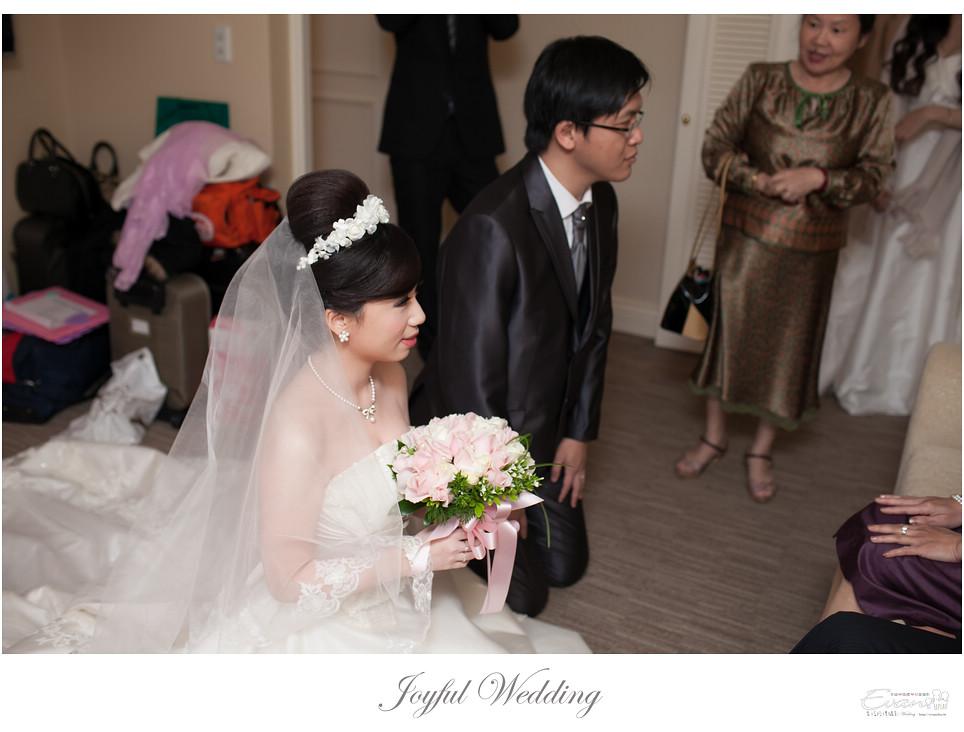 雅琪&孟傑  婚禮紀錄_0053