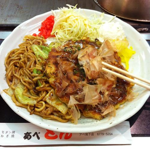 Horikoshicho 8 May 2012