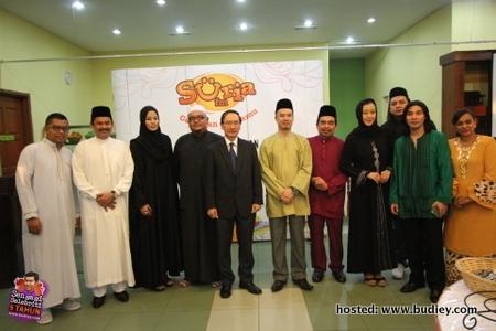 Majlis Kesyukuran Suria FM