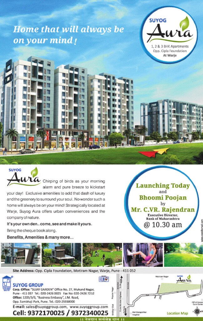 Suyog Aura 3 BHK Flats opposite Cipla Foundation Motiram Nagar Warje Pune 411052 Launch Ad