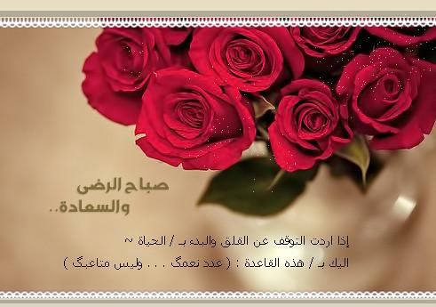 صباحك أحلى بذكر الله 7240193842_1fd6f3138d
