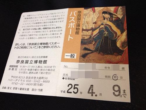 東京国立博物館@東京上野-05