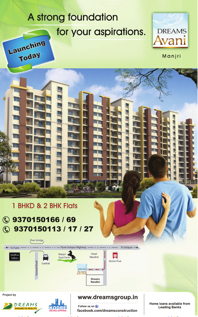 Dreams Avani, 1 BHK & 2 BHK Flats on Shewalewadi Road, near Manjri Stud Farm, off Pune Solapur Highway, at Manjri Budruk Pune, 412 307 - Launch Ad in TOI 19-5-2012