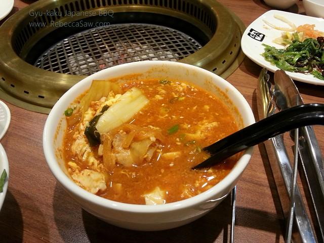 gyu-kaku Japanese BBQ restaurant (11)