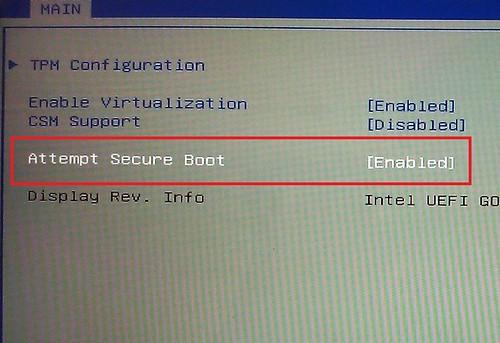 UEFI Secure Boot #3