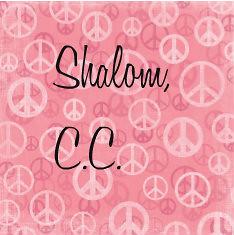 shalom signature