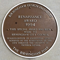 Photo of Brown plaque number 8355