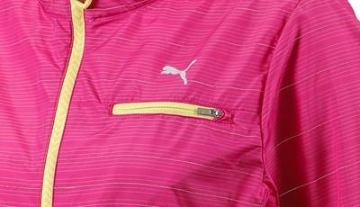 Dnes poslední šance! Soutěž o 2 běžecké bundy PUMA Pure NightCat Jacket