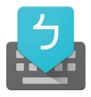 2016-07-02 08_26_29-Google 注音輸入法 - Google Play Android 應用程式
