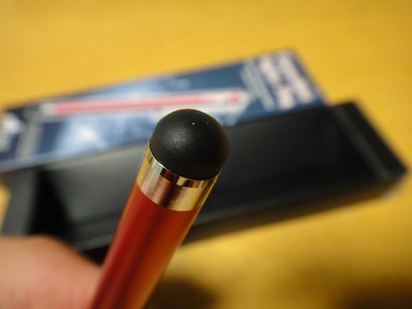 pen1-7