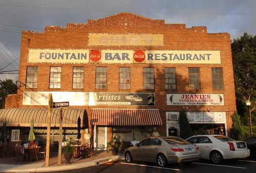 Duke's Bar Building, a Local Landmark, Leonardtown