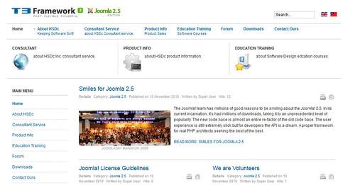 Joomla 2.5 導覽列多語系切換顯示