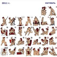 kvikk sex date 100 sex stillinger