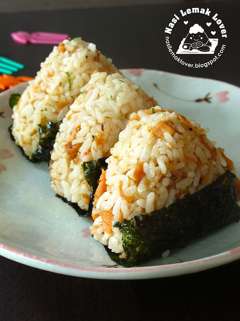 Salmon Onigiri (Rice Ball)