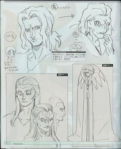 Caster阵营:吉尔德雷元帅,fate zero,fate系列