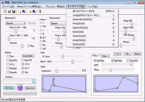 beam2002_2
