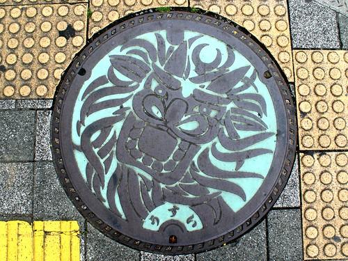 Uwajima Ehime manhole cover 2 (愛媛県宇和島市のマンホール2)
