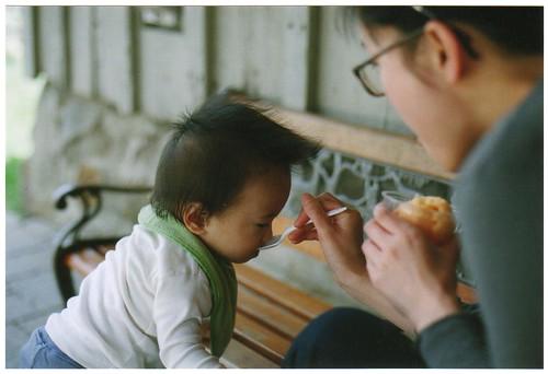 Eating Mango Sorbet