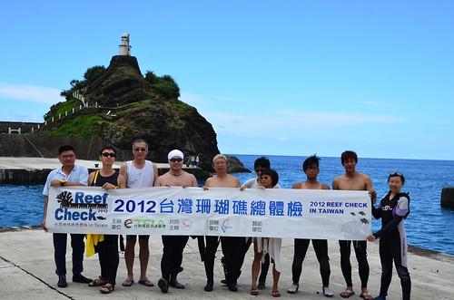 參與此次的綠島珊瑚礁總體檢的志工群(林育朱 攝)