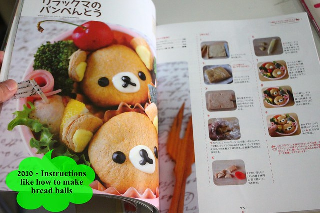 Basic Bento Instructions, bread ball in this page