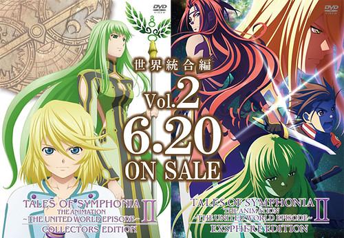 120607(2) - OVA《交響曲傳奇 – 世界統合編》第2卷的宣傳預告片堂堂公開!