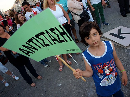 Antistasi - Resistance. SYRIZA campaign rally in Thessaloniki, Greece