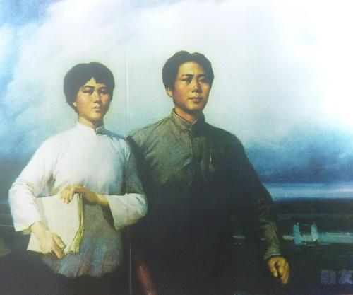 C-Hunan-Shaoshan (23)