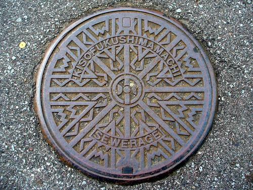 Kisofukushima Nagano manhole cover (長野県木曽福島町のマンホール)