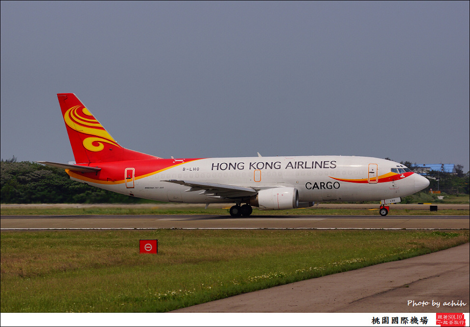Hong Kong Airlines B-LHO貨機002