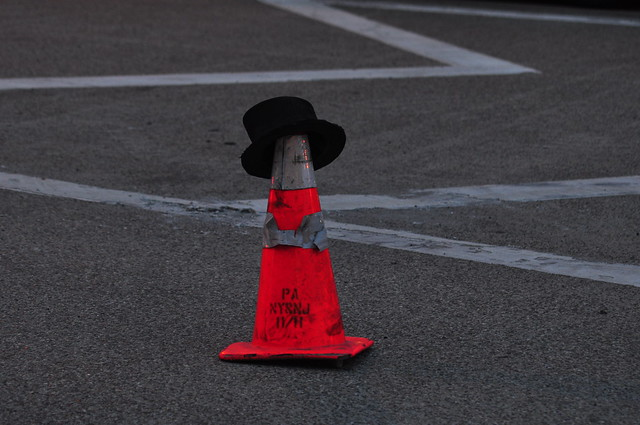 A cone with a top hat at the Lincoln Tunnel