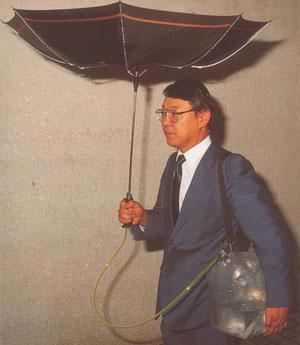 rainwater personal catcher