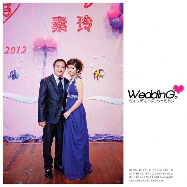 Fui & Ling86