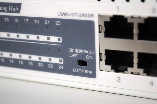 LSW3-GT-24NSR