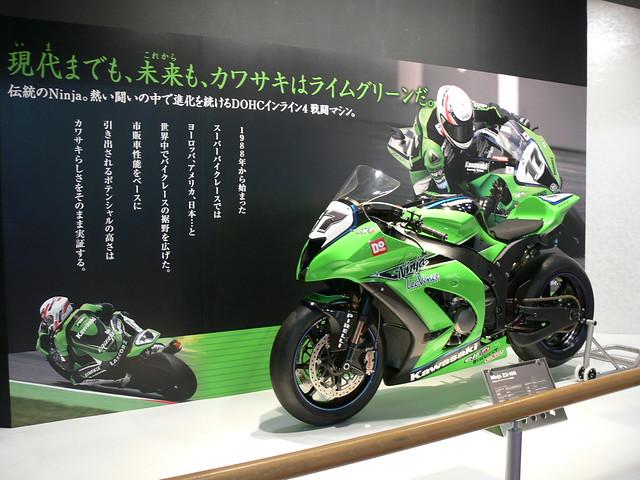 2011 Kawasaki Ninja ZX-10R #17 Joan Lascorz