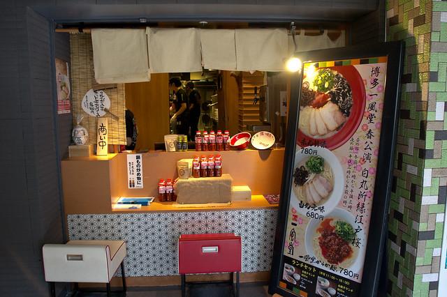 2012-kyushu-252