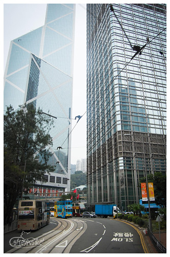 bank of china tower and cheung kong centre