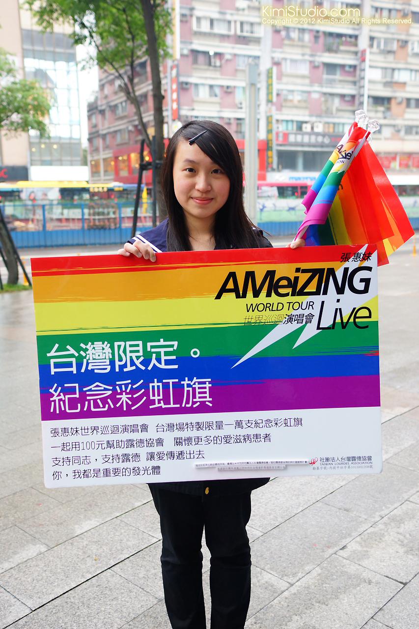 AMeiZING Taipei-078