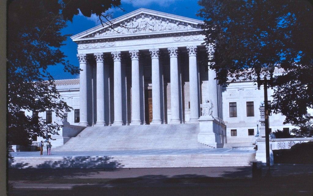 US Supreme Court building - July 1976